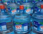 Đại lý nước suối quận Gò Vấp TpHCM